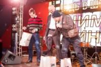 "Презентация книги ""Аннунак. Абрикосовое танго"", Фото: 19"