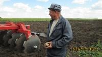 Русское поле фермера Кравцова, Фото: 2