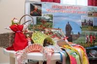 IV Тульский туристический форум «От идеи до маршрута», Фото: 8