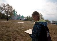 На Куликовом поле с размахом отметили 638-ю годовщину битвы, Фото: 148