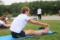 День йоги в парке 21 июня, Фото: 93