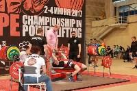 Чемпионат Европы по пауэрлифтингу, Фото: 2