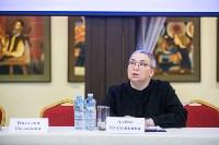 Пресс-тур в Поленово, Фото: 78