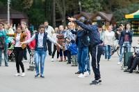 Национальные праздники в парке, Фото: 70