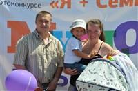 Мама, папа, я - лучшая семья!, Фото: 143