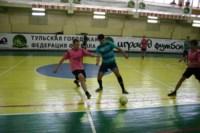 Матчи чемпионата города по мини-футболу среди любителей , Фото: 3