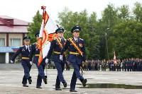 Дмитрий Глушенков простился со знаменем дивизии, Фото: 16