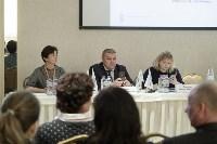 Конференция Минздрава в Туле, Фото: 5
