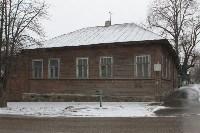 Кварталы в историческом центре Тулы, Фото: 20