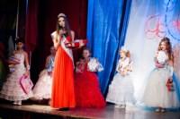 Мисс Барби-2014, Фото: 99