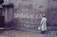 Злоключения туляков в дни Пражской весны, Фото: 9