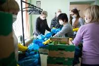 Бесплатные наборы продуктов и товары первой необходимости, Фото: 12