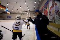 Хоккейный турнир EuroChemCup, Фото: 130