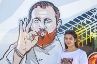Константин Ивлев на Казанской набережной, Фото: 23
