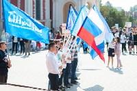 В Туле более 2500 учащихся вузов и колледжей посвятили в студенты, Фото: 73