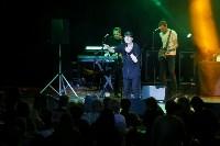 Концерт Виктора Королева в Туле, Фото: 27