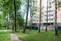 Яблоневый сад и роща на ул. Серова, Фото: 4
