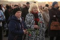 Празднование годовщины воссоединения Крыма с Россией в Туле, Фото: 36
