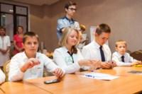 Детская бизнес-школа, Фото: 21