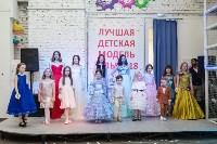 Лучшая модель Тулы - 2018, Фото: 124