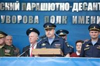 """""""День призывника"""" в ВДВ, Фото: 19"""