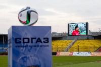 Арсенал - ЦСКА: болельщики в Туле. 21.03.2015, Фото: 23