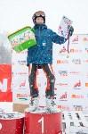 Третий этап первенства Тульской области по горнолыжному спорту., Фото: 85