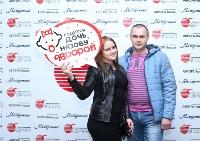 Встреча клуба «Лучших друзей «АВРОРЫ», Фото: 26
