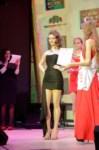 Церемония награждения, Фото: 153