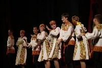 Закрытие фестиваля Улыбнись, Россия, Фото: 142