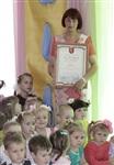 Подписание Соглашения о сотрудничестве министерства образования и тульской РПЦ, Фото: 4