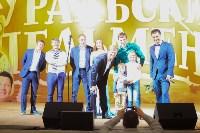 """""""Уральские пельмени"""" в Туле, Фото: 36"""