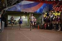 День спринта, 16 апреля, Фото: 16