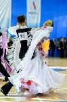 I-й Международный турнир по танцевальному спорту «Кубок губернатора ТО», Фото: 18