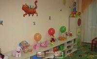 МАиЯ, центр семьи и детства, Фото: 2
