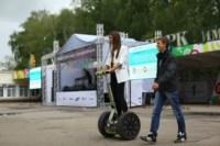 Первый IT-фестиваль в Туле, Фото: 46