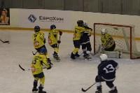 Международный детский хоккейный турнир EuroChem Cup 2017, Фото: 25