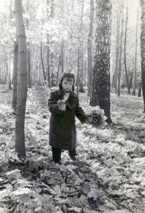 ЦПКиО, 1962г.