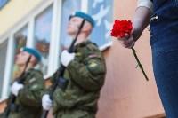 Открытие мемориальных досок в школе №4. 5.05.2015, Фото: 49