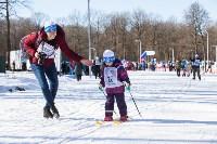 Лыжня России-2020, Фото: 122