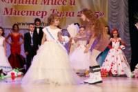 Мини-мисс и мини-мистер Тула-2014., Фото: 20