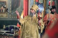 Пасхальная служба в Успенском кафедральном соборе. 11.04.2015, Фото: 46