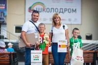 «Школодром-2018». Было круто!, Фото: 854