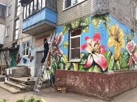 "Граффити ""Цветы"" на ул. Калинина, Фото: 3"