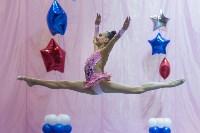 Соревнования по художественной гимнастике 31 марта-1 апреля 2016 года, Фото: 142