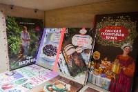 "Акции в магазинах ""Букварь"", Фото: 61"