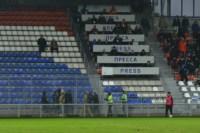 """Торпедо"" - ""Арсенал"" - 0:1, Фото: 121"