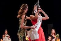 Мисс Совершенство 2016, Фото: 153