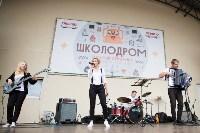 «Школодром»-2016, Фото: 18