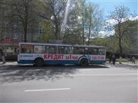 Пассажиры троллейбуса, совершившего наезд на авто и пешеходов, не пострадали, Фото: 3